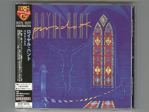Paradox / Royal Hunt [Used CD] [MICP-...