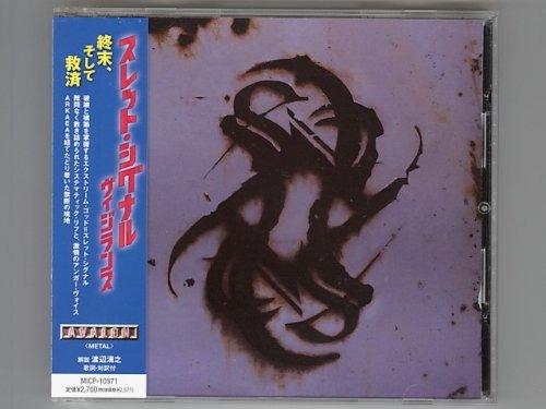 Vigilance / Threat Signal [Used CD] [...