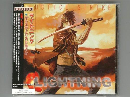 Justice Strike / Lightning [Used CD] ...
