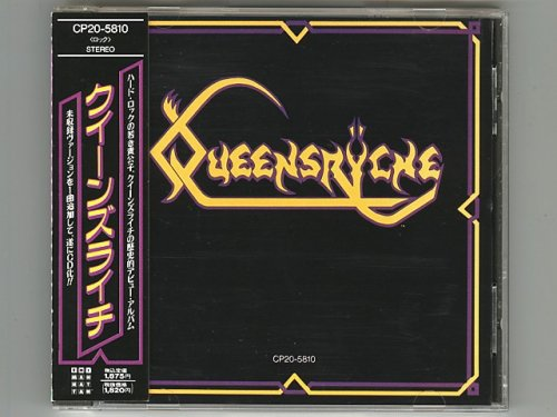 St / Queensryche [Used CD] [CP20-5810] [EP] [w/obi]