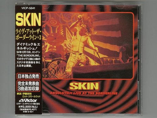 Absolutely Live At The Borderline / Skin [Used CD] [VICP-5841] [w/obi]