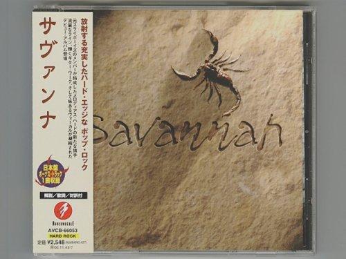 St / Savannah [Used CD] [AVCB-66053] [w/obi]