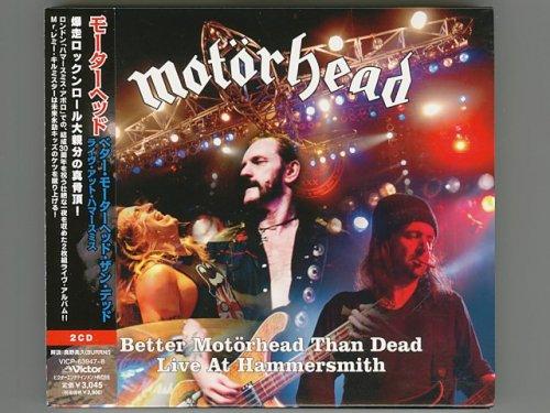 Better Motorhead Than Dead: Live At Hammersmith [Used CD] [VICP-63947~8] [2CD] [Digipak] [w/obi]