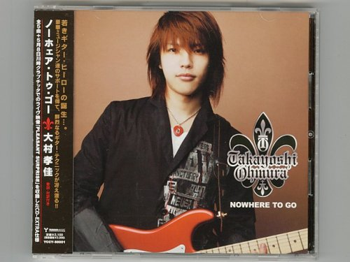 Nowhere To Go / Takayoshi Ohmura 大村孝佳 [Used CD] [YCCY-50001] [w/obi]