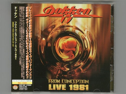 From Conception Live 1981 / Dokken [Used CD] [KICP 1267] [1st Press] [w/obi]