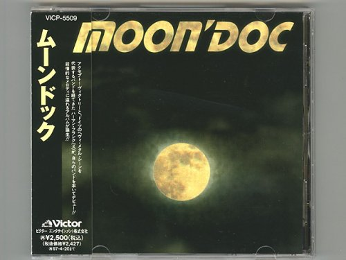 St / Moon'Doc (Moon Doc) [Used CD] [VICP-5509] [w/obi]