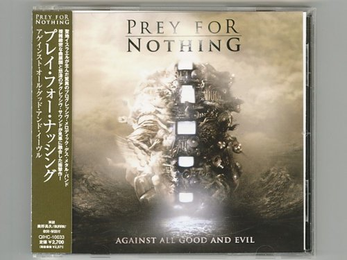 Against All Good And Evil / Prey For Nothing [Used CD] [QIHC-10033] [w/obi]
