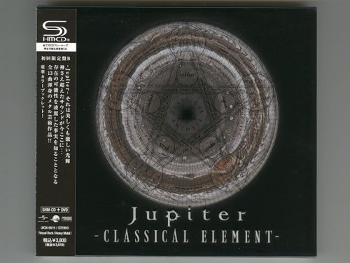 Classical Element -Deluxe Edition- / ...