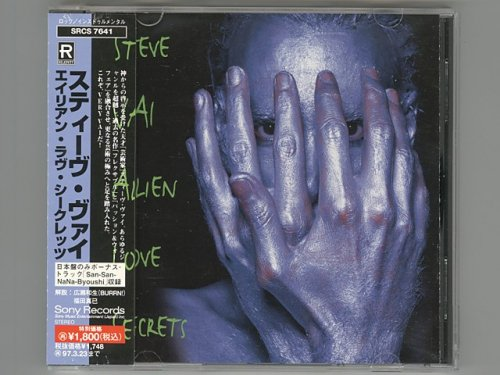 Alien Love Secrets / Steve Vai [Used CD] [SRCS 7641] [w/obi]