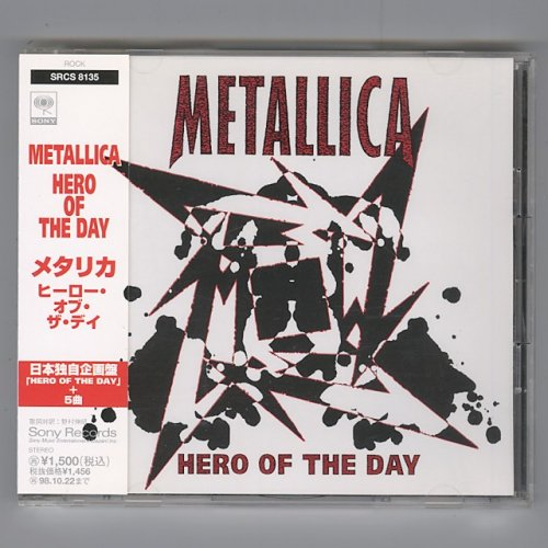 Hero Of The Day / Metallica [Used CD]...