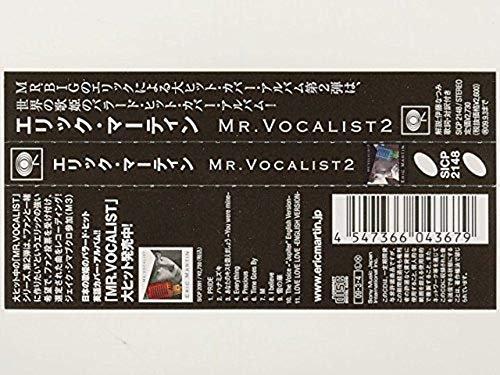 Mr. Vocalist 2 / Eric Martin [...