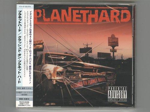 Crashed On Planet Hard / Planethard [Used CD] [TKCS-85206] [Sealed]