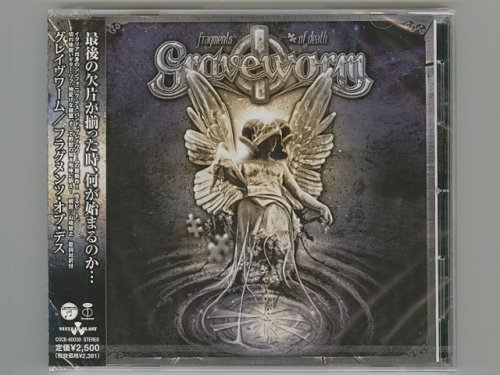 Fragments Of Death / Graveworm [Used CD] [COCB-60030] [Sealed]