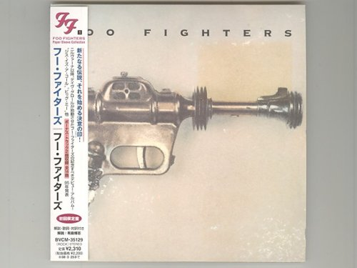 St / Foo Fighters [Used CD] [BVCM-351...