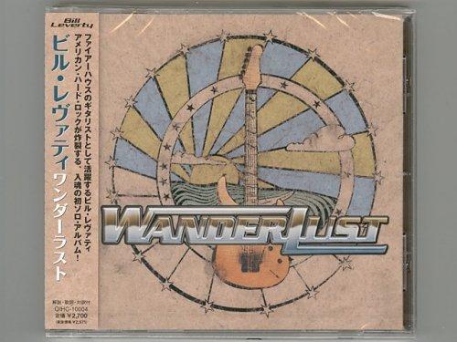 St / Bill Leverty's Wanderlust [Used CD] [QIHC-10004] [Sealed]