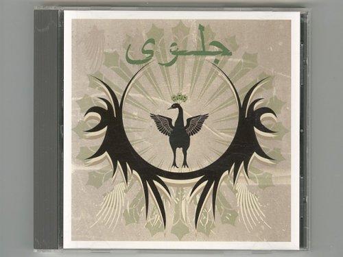 Jilwah / Dhul-Qarnayn [Used CD] [Qaya...