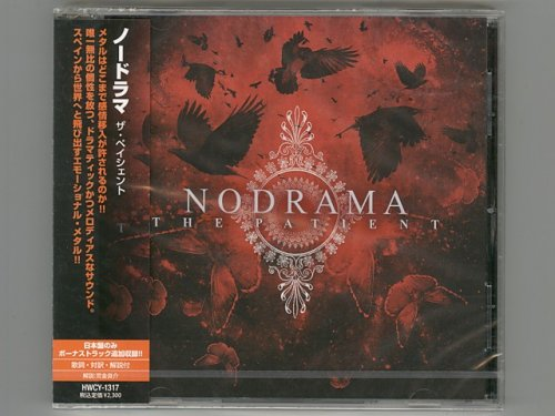 The Patient / Nodrama [Used CD] [HWCY-1317] [Sealed]
