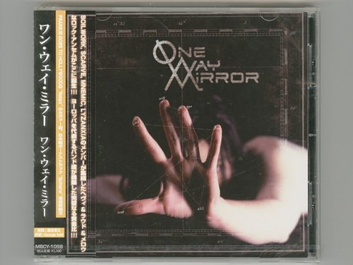 St / One-Way Mirror [Used CD] [MBCY-1098] [Sealed]