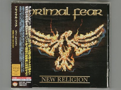 New Religion / Primal Fear [Used CD] ...