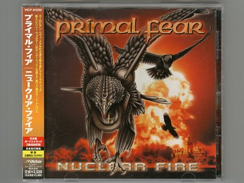 Nuclear Fire / Primal Fear [Used CD] ...