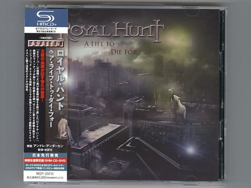 A Life To Die For / Royal Hunt [Used CD] [MIZP-30010] [CD+DVD] [1st Press] [w/obi]