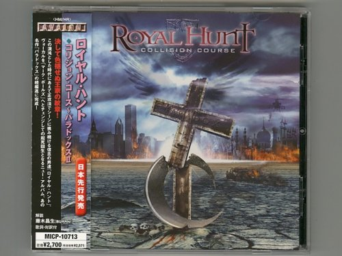 Collision Course - Paradox II / Royal Hunt [Used CD] [MICP-10713] [w/obi]