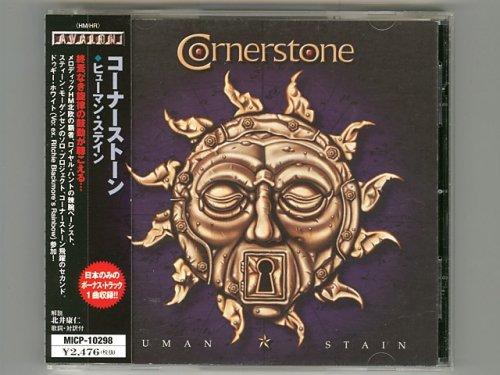 Human Stain / Cornerstone [Used CD] [MICP-10298] [w/obi]