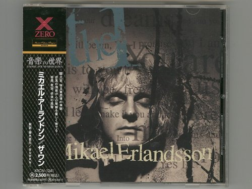The 1 / Mikael Erlandsson [Used CD] [XRCN-1241] [w/obi]
