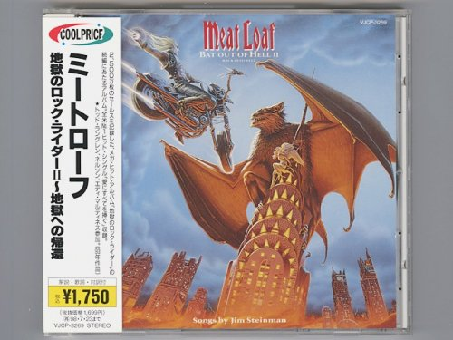 Bat Out Of Hell II : Back Into Hell / Meat Loaf [Used CD] [VJCP-3269] [w/obi]