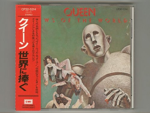News Of The World / Queen [Used CD] [CP32-5314] [w/obi]