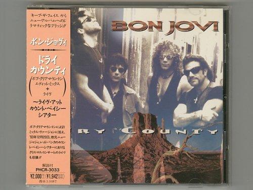 Dry County / Bon Jovi [Used CD] [PHCR-3033] [Single] [EP] [w/obi]