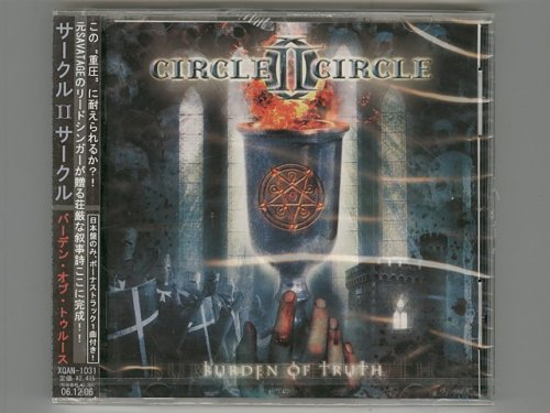Burden Of Truth / Circle II Circle [Used CD] [XQAN-1031] [Sealed]