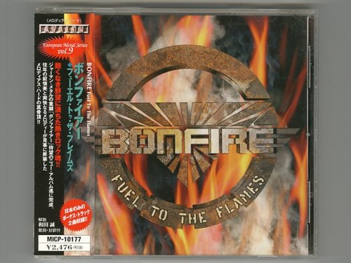 Fuel To The Flames / Bonfire [Used CD] [MICP-10177] [w/obi]