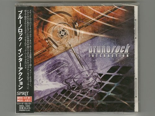 Interaction / Brunorock [Used CD] [SBSL-1000] [Import] [Sealed]