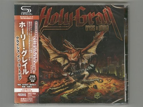 Crisis In Utopia / Holy Grail [Used CD] [UICE-1164] [Sealed]