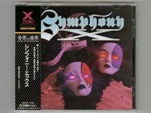 St / Symphony X [Used CD] [XRCN-1198] [w/obi]