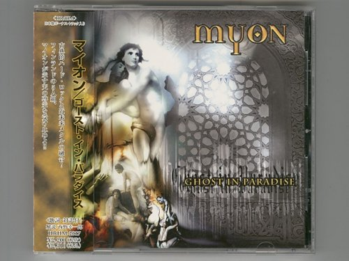 Ghost In Paradise / Myon [Used CD] [H...