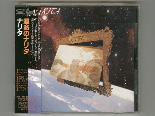 Life / Narita [Used CD] [PCCY-00889] [w/obi]