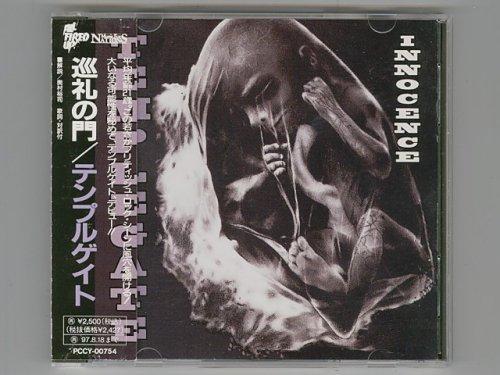 Innocence / Templegate [Used CD] [PCC...