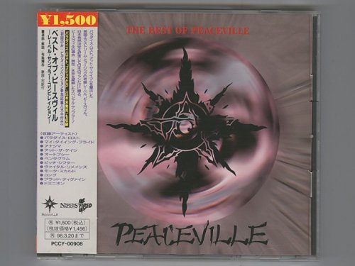 The Best Of Peaceville / V.A. [Used C...