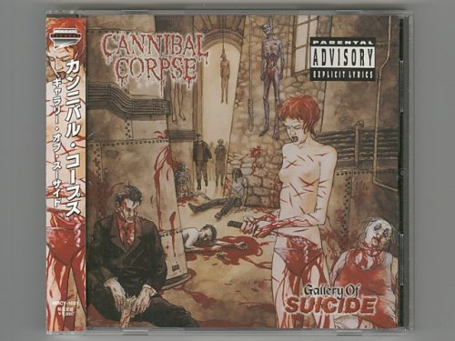 Gallery Of Suicide / Cannibal Corpse [Used CD] [MBCY-1021] [w/obi]