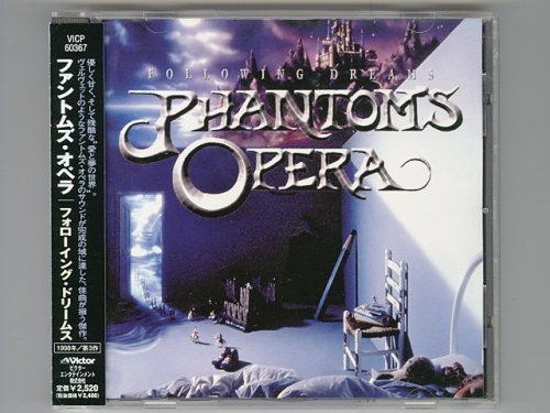 Following Dreams / Phantom's Opera [Used CD] [VICP-60367] [w/obi]