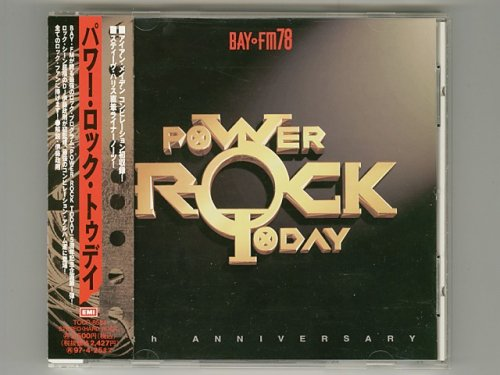 Power Rock Today / V.A. [Used CD] [TOCP-8554] [w/obi]