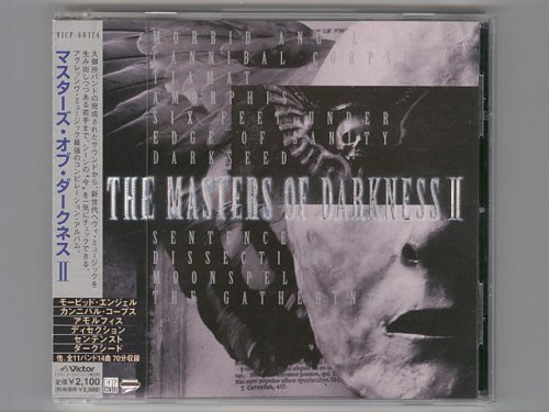 The Masters Of Darkness II / V.A. [Used CD] [VICP-60374] [w/obi]