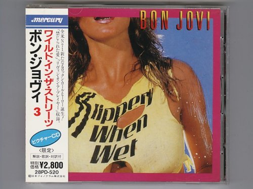 Slippery When Wet / Bon Jovi [Used CD...