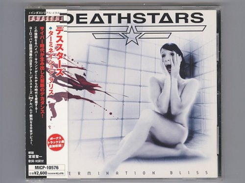 Termination Bliss / Deathstars [Used ...