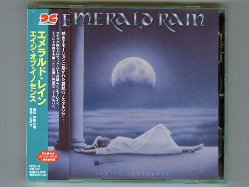 Age Of Innocence / Emerald Rain [Used...