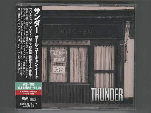 All You Can Eat / Thunder [Used CD] [GQCS-90104~7] [3CD+DVD] [Sealed]
