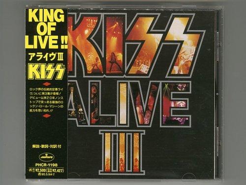 Alive III / Kiss [Used CD] [PHCR-1198] [w/obi]