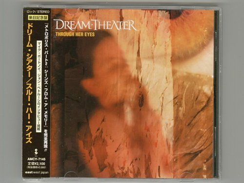 Through Her Eyes / Dream Theater [Use...